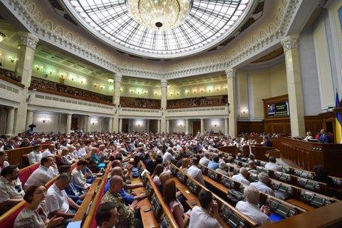 Рада проведет внеочередное заседание 29 сентября