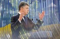 Порошенко пообещал не просить для себя больше полномочий