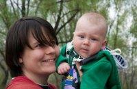 Молодая мать двоих детей нуждается в помощи на лечение рака (ОБНОВЛЕНО)
