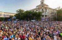 На празднование Дня металлурга в Мариуполе вышли 35 тыс. человек