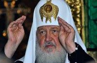 """Патриарх Кирилл назвал операцию России в Сирии """"священной войной"""""""