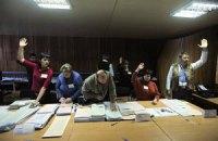 Избирательные комиссии: кто и сколько