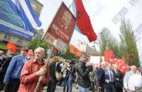 Коммунисты зовут всех на акцию протеста