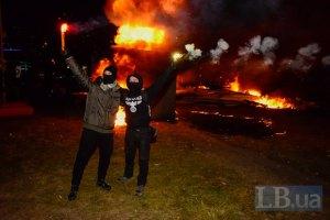 Забор застройщика на Осокорках в Киеве снесли повторно (обновлено, добавлены фото)