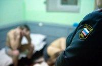"""В Ялте восстановление вытрезвителя назвали """"проблемным вопросом"""""""