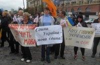 Русский получил статус регионального в Харьковской области