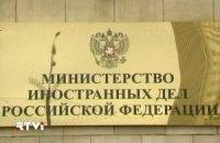 МИД России оценил выборы в Раду