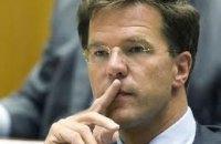 Премьер Нидерландов ушел в отставку
