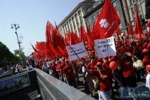 Коммунисты решили отказаться от марша на Крещатике