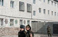 Харьковским тюремщикам представили нового начальника