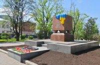 В Харькове Вечный огонь перекрасили в сине-желтый