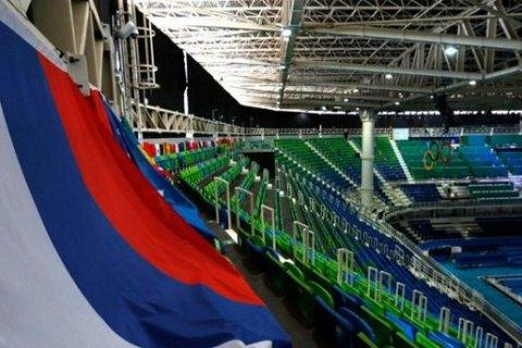 Суд Швейцарии оставил всиле отстранение русских паралимпийцев отИгр