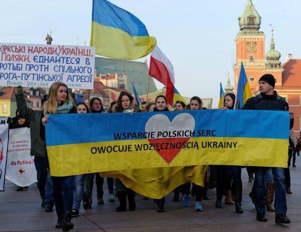 Мітинг у Варшаві