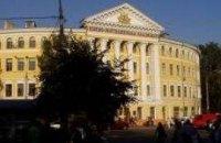 Табачнику отдали Киево-Могилянскую академию