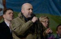 Турчинов призвал Путина вывести войска из Крыма