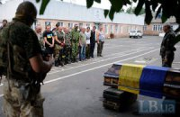 """""""Айдар"""" забрал тела 40 бойцов, которые попали в засаду"""