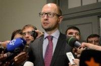 Лидеры оппозиции призвали Европарламент продлить миссию Кокса-Квасьневского