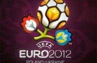 Абсолютно невозможно, что у Львова отберут право проведения матчей Евро-2012, - Свобода