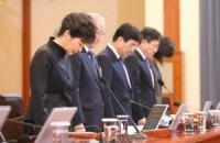 Президент Южной Кореи публично извинилась за крушение парома