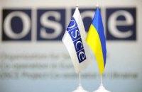 ОБСЕ признает выборы в Украине легитимными