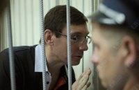 Информация об аресте имущества Луценко устарела, - адвокат