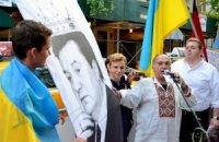 В США представители диаспоры истоптали портрет Януковича