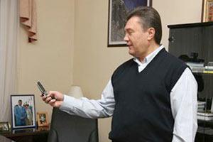 Мобильный Януковича бьет в колокола