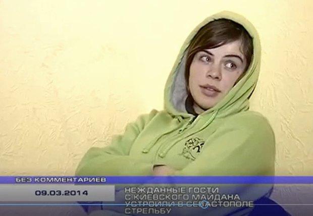Ольга Чернятинька