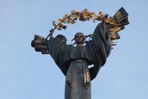 Украина сдала позиции в рейтинге демократических стран