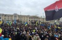 Марши мира собрали тысячи человек в Краматорске и Харькове
