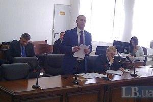 Прокурор: Тарута изменил свои показания