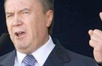 Янукович назвал виновных в падении гривны