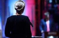Премия имени папы Бонифация VIII для Юлии Тимошенко от Accademia Bonifaciana при Святом престоле католической церкви