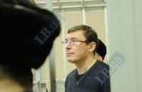 Луценко передумав просити про усунення прокурорів