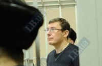 Адвокат уверен, что Луценко освободят в зале суда