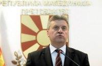 В Македонии тысячи протестующих требовали отставки президента
