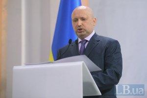 Турчинов: перемирие на Донбассе нарушалось тысячу раз