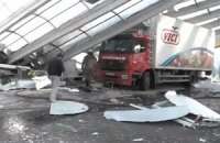 В Киевской области взорвалась АЗС, 4 человека погибли (обновлено)