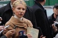 Тимошенко: Таможенный союз означает потерю суверенитета Украины