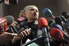 Тимошенко извинилась перед украинцами в прямом эфире