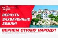 КПУ обязалась отобрать у Греции остров