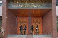 В Москве появились меченые купюры из банковских хранилищ Донбасса