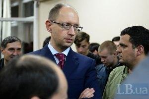 Оппозиция получила подписные листы для внеочередной сессии Рады