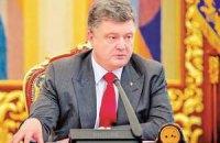Порошенко выступил за подготовку к партизанской войне