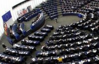 В Европарламенте зарегистрирован проект резолюции по безвизу для Украины
