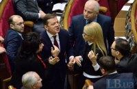 Оппозиция в Украине есть? И зачем она нам нужна!?
