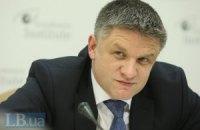 Зарплаты украинским госслужащим хотят повысить за средства ЕС