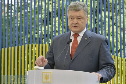 Порошенко призвал церкви определиться с оценкой событий на Донбассе
