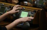 Депутати не захотіли створювати антикорупційне бюро