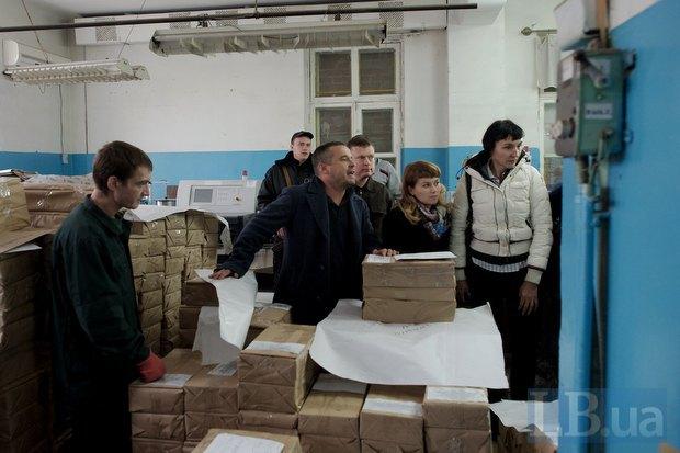В центрі - Олександр Ярошенко
